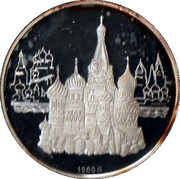 Token - 1980 Summer Olympics in Moscow – reverse