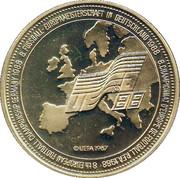 Token - Euro 1988 – reverse