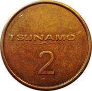 Token - Tsunamo – obverse
