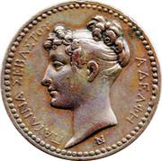 Medallion - Paylina Sevasti Sister (3 Graces) – obverse