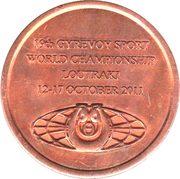 Token - Girevoy Sport Federation – reverse
