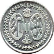Indian Temple/Jeweller token – obverse