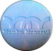 Monorail Token - Mumbai – reverse