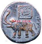 2 Paisa - Tipu Sultan (Patan mint; Modern Imitation) – obverse