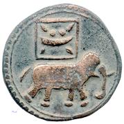 1 Othmani - Sultan Tipu (Nagar mint; Modern Imitation) – obverse