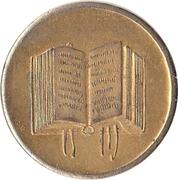 Token - Readers Digest (Elizabeth II) – reverse