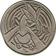 Token - Pokemon Collectible Coin (Lugia Without date) – reverse