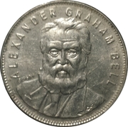 Token - Shell's Famous Facts and Faces Game (Alexander Graham Bell) – obverse
