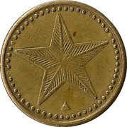Token (Star) – obverse