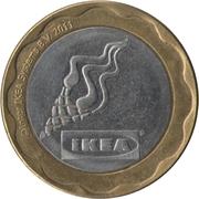 Token - IKEA – obverse