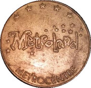 1 Ride Token - Metroland – obverse