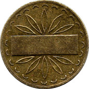 Token - R&W London (17.9 mm) – reverse