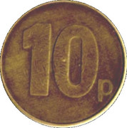 10 Pence - Maygay Machines (Copper-nickel) – reverse
