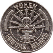 Token - Leisure Island – obverse