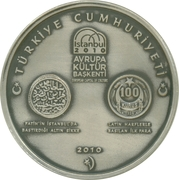 Token - Istanbul (2010 European Capital of Culture) – reverse