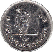 Token - FIFA World Cup 1990 (United Arab Emirates) – obverse