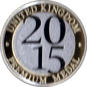 Royal Mint 2015 Premium Medal – obverse