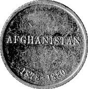 Cleveland Petrol Token - Afghanistan (1878-1880) – reverse