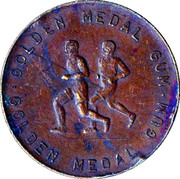 Golden Medal Gum (Running) – obverse