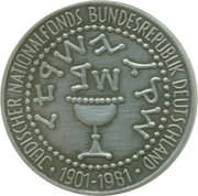 Token - Jüdischer Nationalfonds – obverse