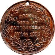 Duke of Clarence Medallion – reverse