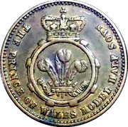 Prince of Wales - half sovereign token - undated – reverse