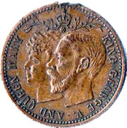 King George V and Queen Mary - Souvenir British Empire Exhibition Wembley – obverse
