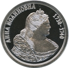 Token - Greatest rulers of Russia (Anna Ioannovna) – obverse
