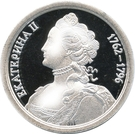 Token - Greatest rulers of Russia (Catherine II) – obverse