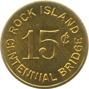 15 Cents - Rock Island Centennial Bridge (Rock Island, Illinois) – obverse
