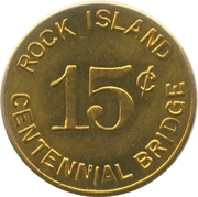 15 Cents - Rock Island Centennial Bridge (Rock Island, Illinois) – reverse