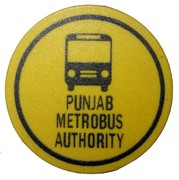 Token - Punjab Metrobus Authority – obverse