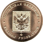 Token - Saint Petersburg Mint (Russian Federation) – obverse