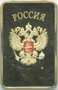 Token - Soviet gold ingot (Imitation) – obverse