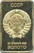 Token - Soviet gold ingot (Imitation) – reverse