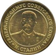 Token - Joseph Stalin (Order of Victory) – obverse