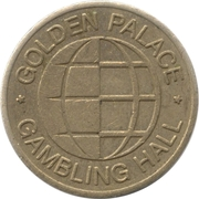 Game Token - Golden Palace Gambling Hall – reverse
