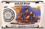 Token - Most beautiful ships of the world (HMS Endeavour) – obverse
