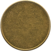 Car Wash Token - Gabriëls – reverse