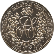 Token - Wedding of Prince Andrew and Miss Sarah Fergusson – reverse