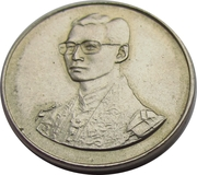 Token - Rama IX (Commemorative for Charity Walk for honoring the King) – obverse