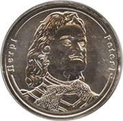 Token - Rulers of Russia (Peter I) – obverse