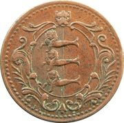 1 Farthing (Yarmouth - S Lessy) – reverse