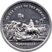 Cleveland Petrol Token - Punjab Campaign medal 1848-1849 – obverse