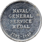 Cleveland Petrol Token - Naval General Service medal 1793-1840 – reverse