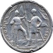 Cleveland Petrol Token - India General Service medal 1895-1902 – obverse