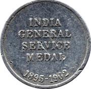Cleveland Petrol Token - India General Service medal 1895-1902 – reverse