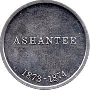 Cleveland Petrol Token - Ashantee medal 1873 - 1874 – reverse