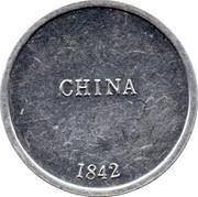 Cleveland Petrol Token - China medal 1842 – reverse