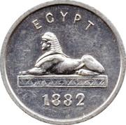 Cleveland Petrol Token - Egypt medal 1882-1889 – obverse